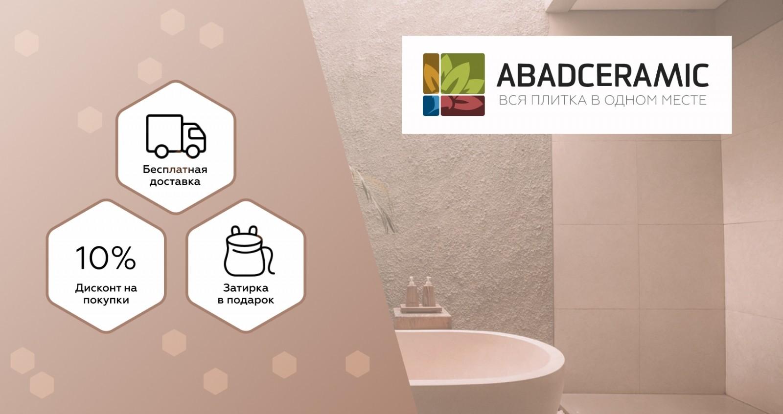 AbadCeramic (2+1)
