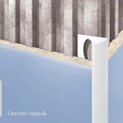 Профиль для плитки CEZAR внешний 10мм светло-серый