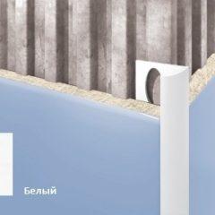 Профиль для плитки CEZAR внешний 7мм белый