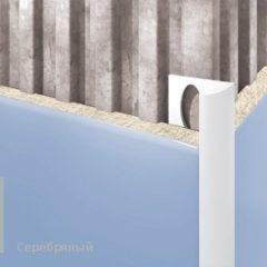 Профиль для плитки CEZAR внешний 10мм серебро
