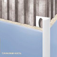 Профиль для плитки CEZAR внешний 10мм слоновая кость