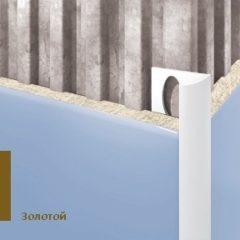 Профиль для плитки CEZAR внешний 10мм золото